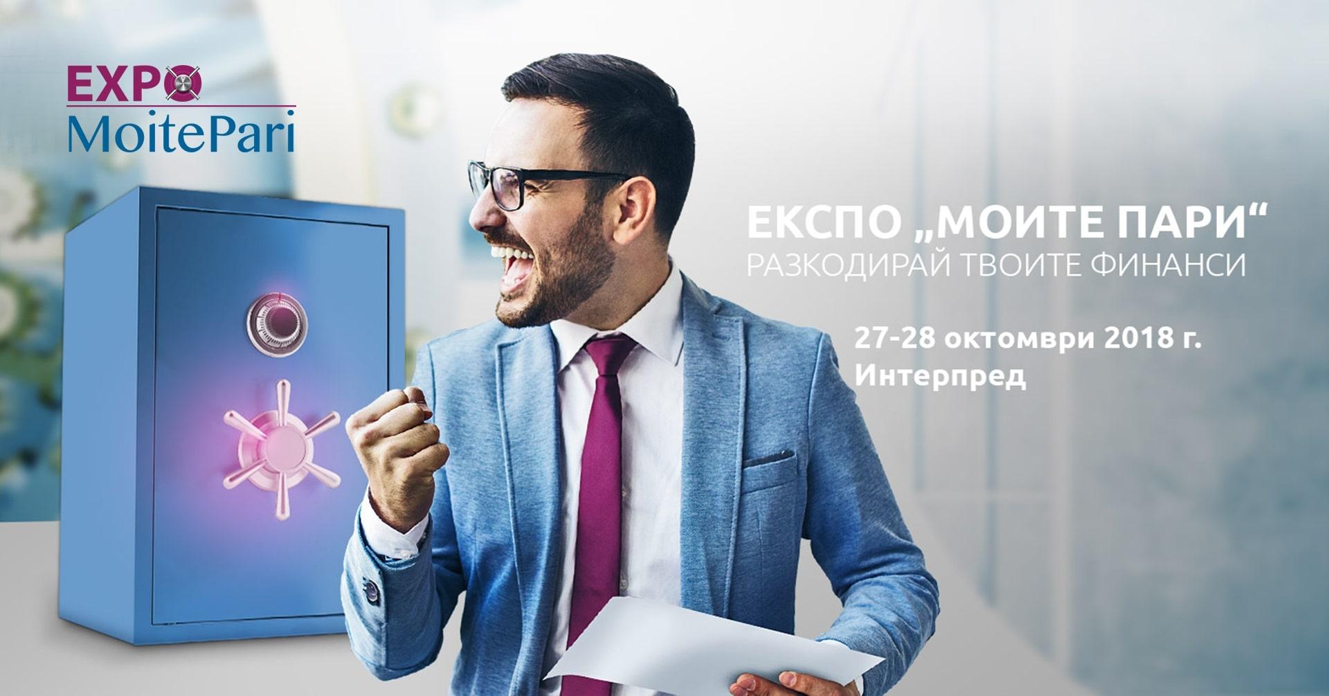 http://3con.eu/newsroom/wp-content/uploads/2018/09/Expo-MoitePari.jpg