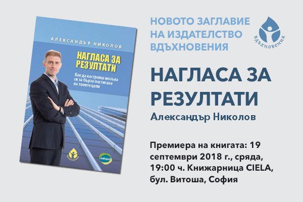 http://3con.eu/newsroom/wp-content/uploads/2018/09/vd-naglasa-plf.jpg