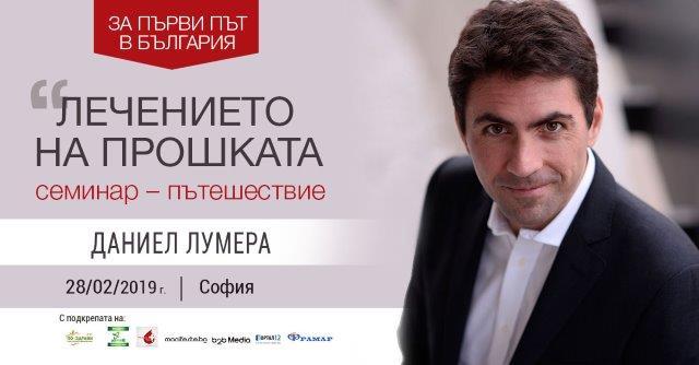 http://3con.eu/newsroom/wp-content/uploads/2019/01/Daniel-Lumera_seminar.jpg