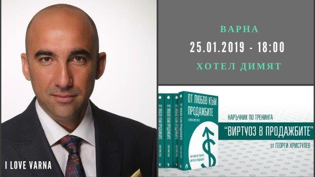 http://3con.eu/newsroom/wp-content/uploads/2019/01/PR-Georgi-Hristulev-15012019.jpg