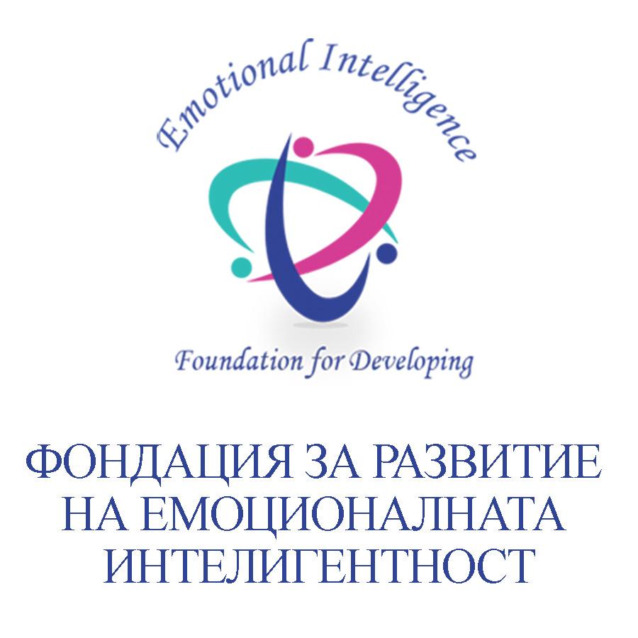 http://3con.eu/newsroom/wp-content/uploads/2019/02/PR_EI_19022019.jpg