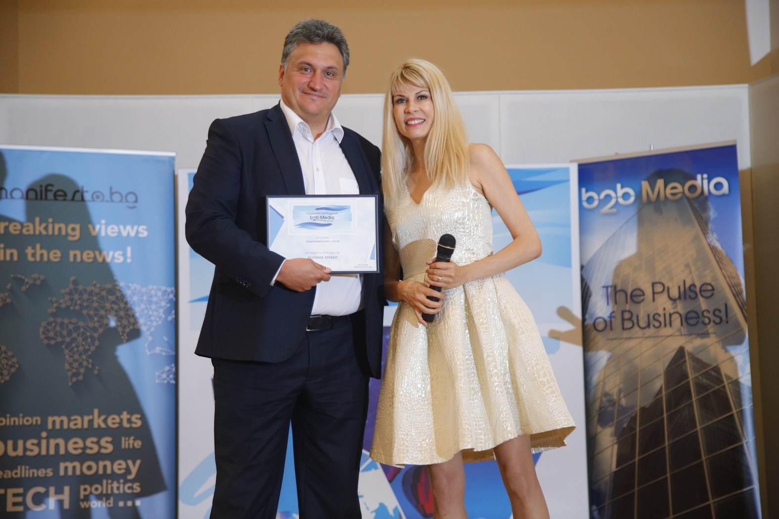http://3con.eu/newsroom/wp-content/uploads/2019/07/PR-RP-11-07-2019-awards.jpg