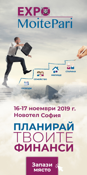 http://3con.eu/newsroom/wp-content/uploads/2019/10/EXPO-Moite-Pari_15_10.jpg