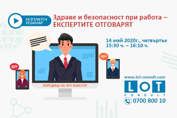 http://3con.eu/newsroom/wp-content/uploads/2020/05/PR-08052020.png