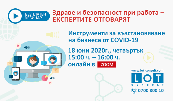 http://3con.eu/newsroom/wp-content/uploads/2020/06/PR-LOT-CONSULT-15062020.png