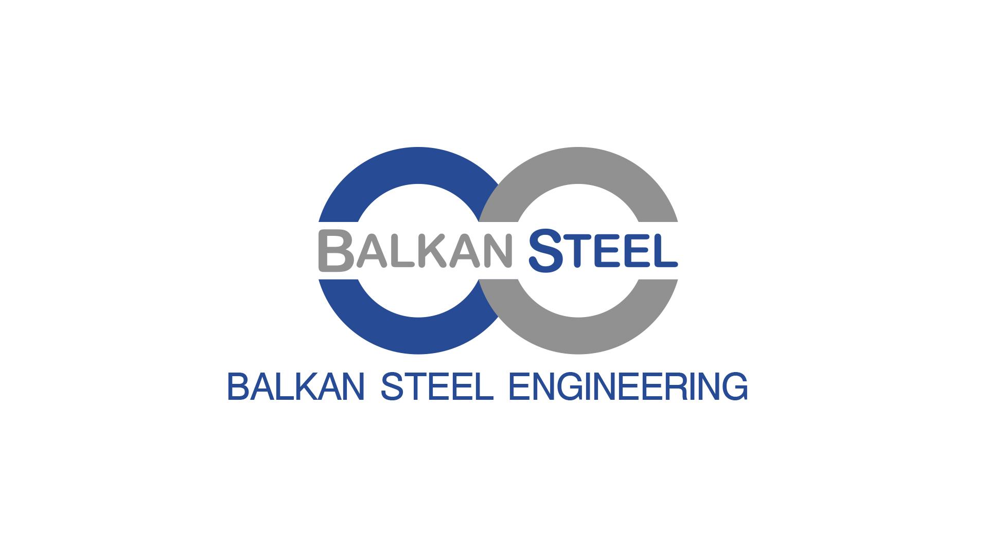 Балкан Стийл Инженеринг