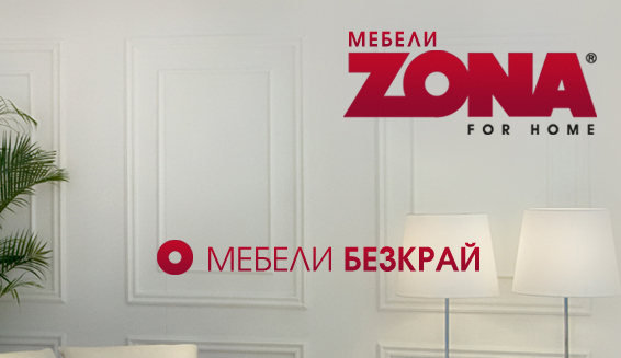 Zona For Home Furniture
